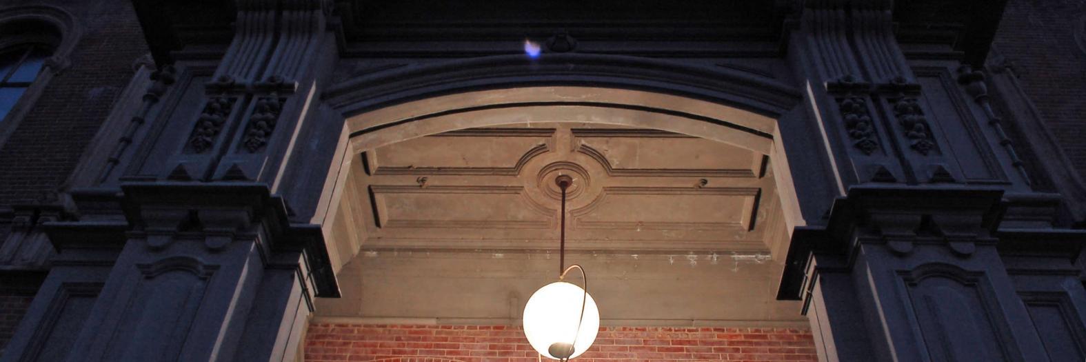 southhall-front-door-night.jpg
