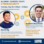 alumni_career_chat.png