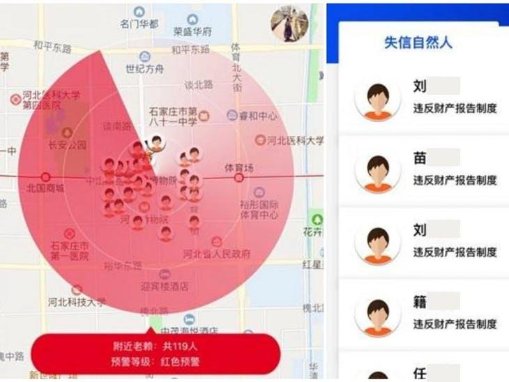 "A screenshot of the ""Laolai Map"" mini-program within WeChat."