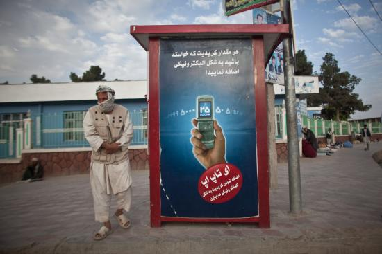 An advertisement for a local mobile phone operator in Afghanistan