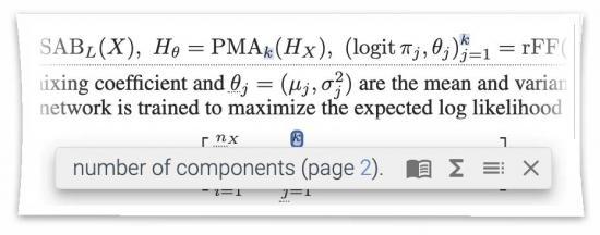 ScholarPhi - screenshot from paper