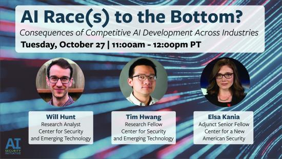 AI Race(s) to the Bottom? Consequences of competitive AI development across industries