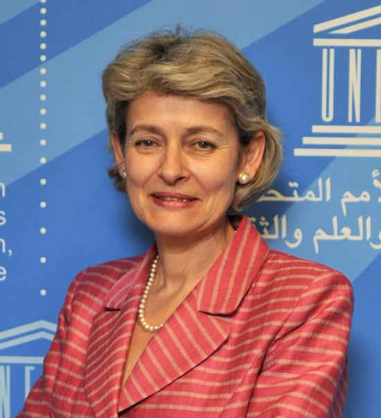 "Irina Bokova <br>(photo <a href=""http://www.flickr.com/photos/unescosantiago/5040338206/"">courtesy of UNESCO</a>)"