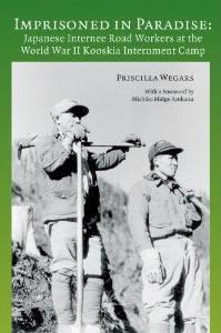 wegers_book.jpg